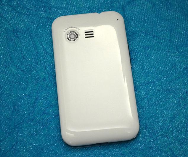 microax-a50-back.jpg