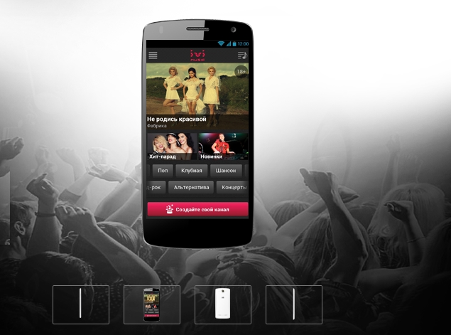 Micromax Canvas Beat Launched Exclusively on Aircel at Rs. 9,999