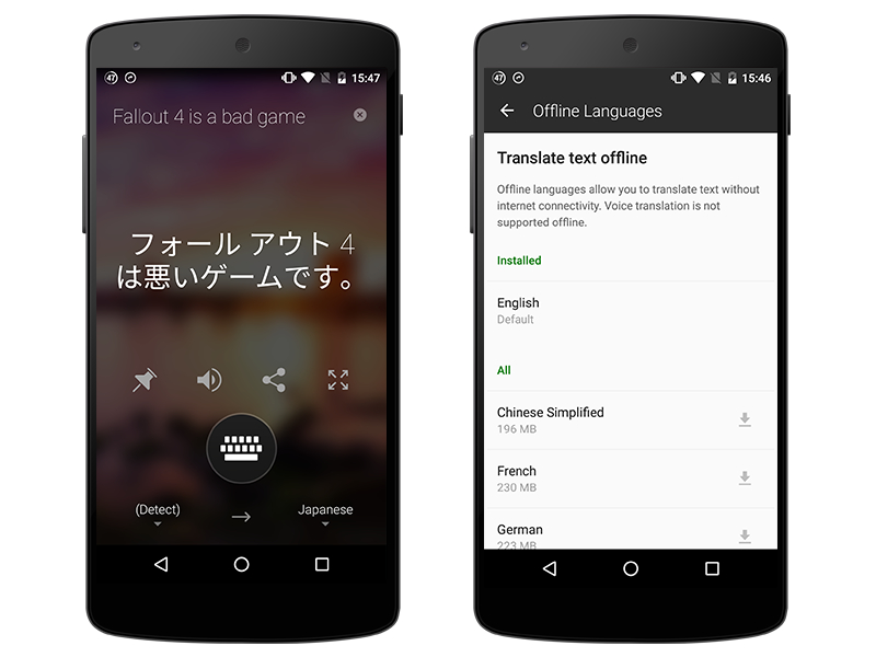 microsoft_translator_app.jpg