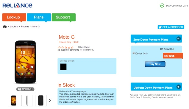 moto_g_listing_reliance.jpg
