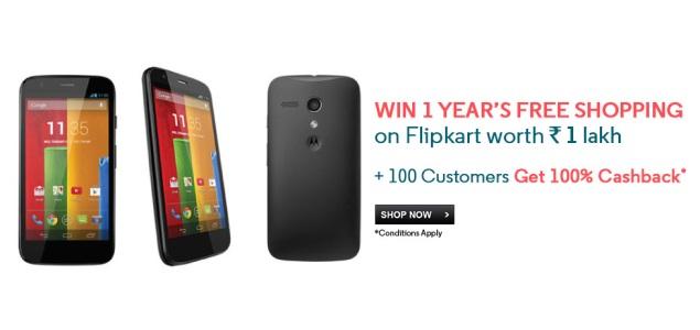 Flipkart woos Moto G buyers with full cash back, Rs. 1 lakh free shopping