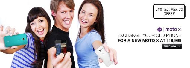 motorola_moto_x_exchange_offer.jpg