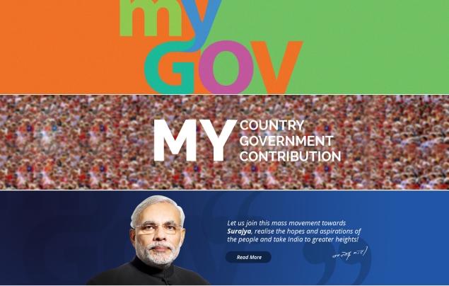 Prime Minister Modi Launches Portal for Citizen Contribution in Governance