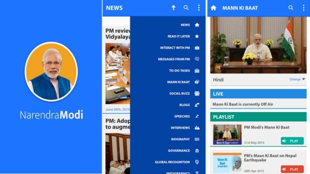 narendra_modi_app_playstore.jpg