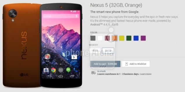 nexus-5-orange-colour-leak-635.jpg