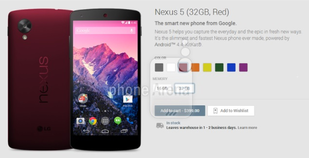 Google Nexus 5 tipped to feature six new colour variants in leaked video
