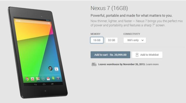 nexus-7-india-listing-635.jpg