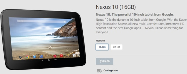 Can a Nexus 10 Tablet Be Coming?