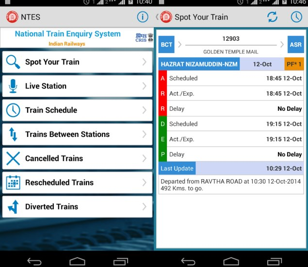 National Train Enquiry System (NTES) App Now Available for Android