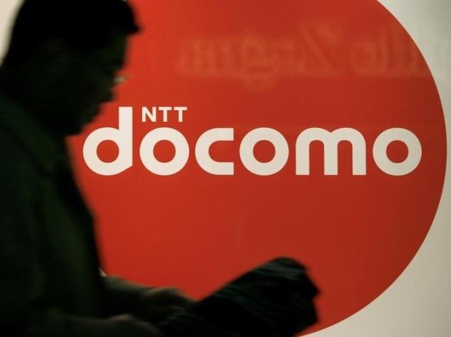 NTT DoCoMo Says Probing Reported Gemalto SIM Hack