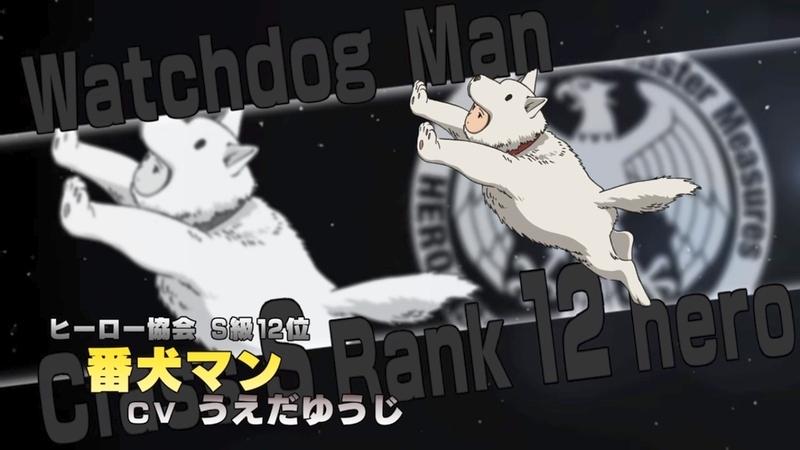one_punch_man_watchdog_man.jpg