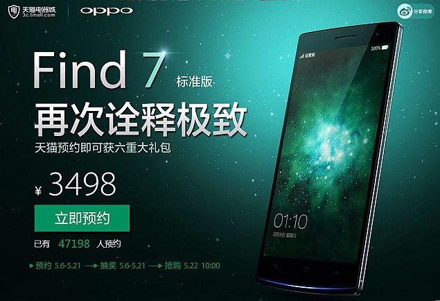 Oppo Find 7 Now Available For Pre-Order, Starts Shipping From May 29