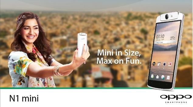 oppo_n1_mini_india_launch.jpg