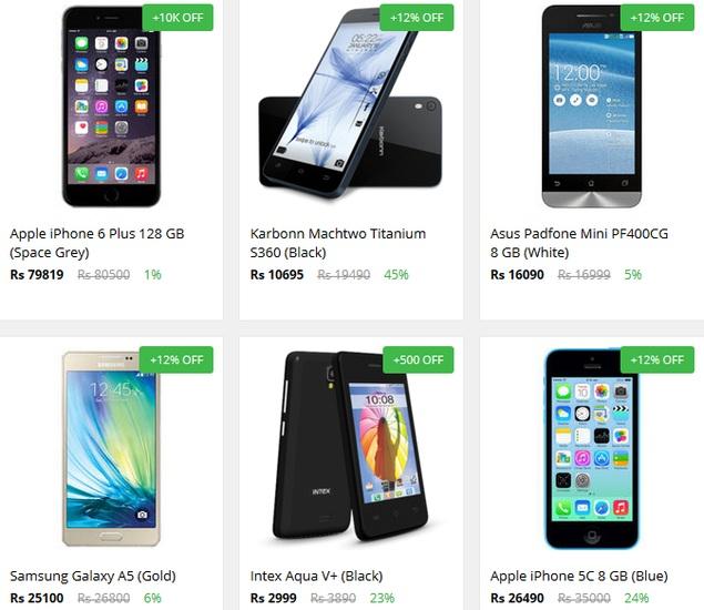paytm_smartphone_deals.jpg
