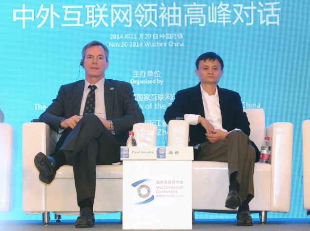 China Spells Out Web Control Ambitions at World Internet Conference