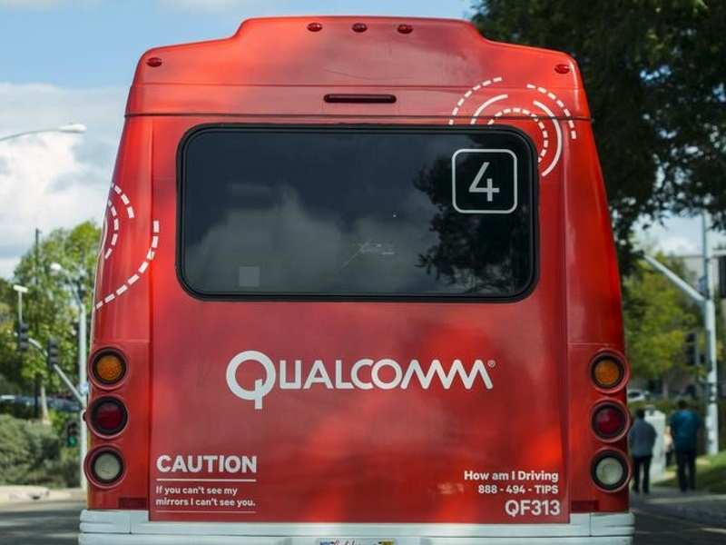 Qualcomm Unveils $280 Million Joint Venture With Chinese Province