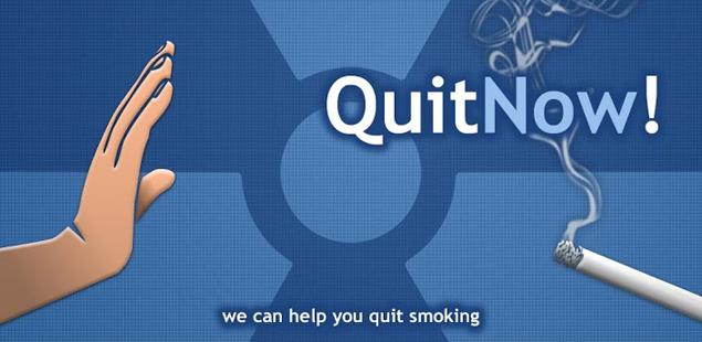 quit-now.jpg