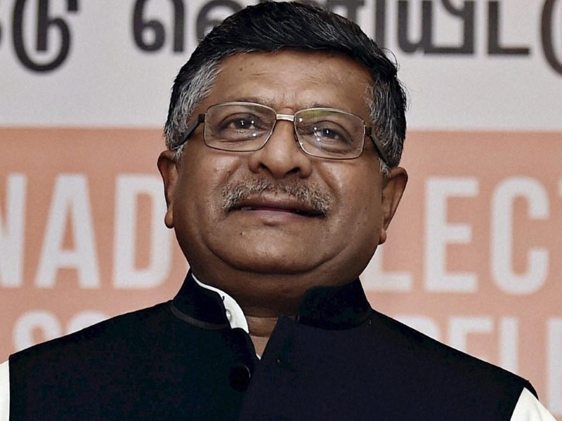Will Continue to Raise H-1B, L1 Visa Fee Hike With US: Prasad