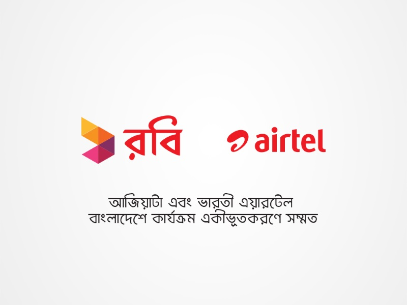 Airtel Axiata To Merge Operations In Bangladesh Technology News