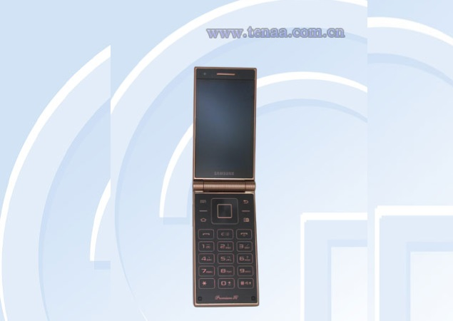 Samsung SM-W2014 dual-screen flip phone leaked in images and specifications