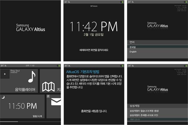 Samsung Galaxy Altius smartwatch leaked in screenshots