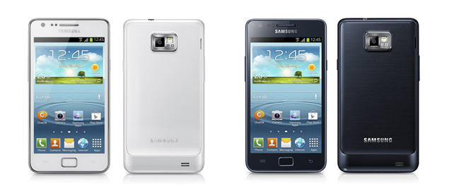 Samsung Galaxy S II Plus unveiled with Jelly Bean, 1.2 GHz dual-core processor