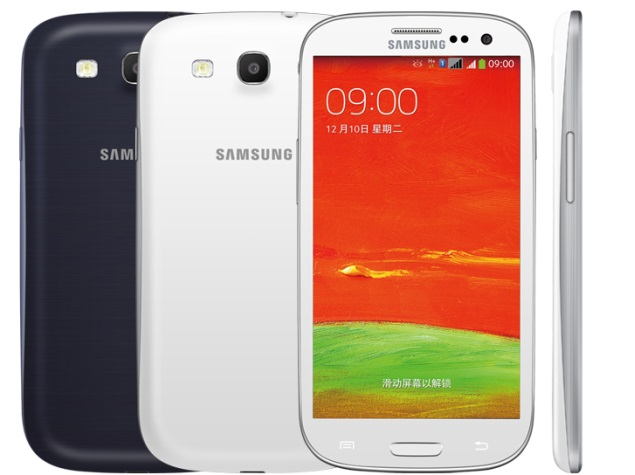 Samsung Galaxy S III Neo+ with 4.8-inch HD AMOLED display, Android 4.3 launched