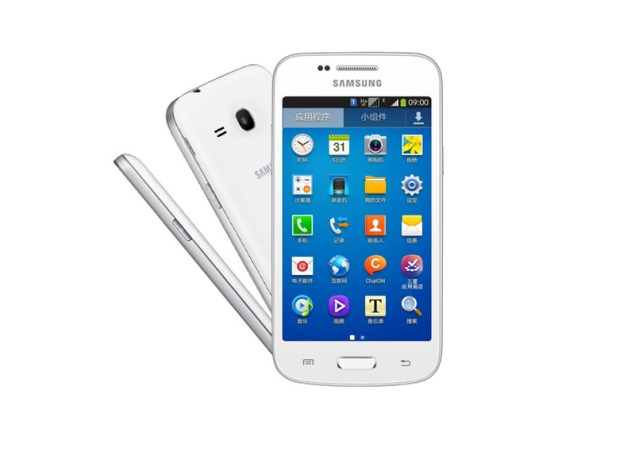 Samsung Galaxy Trend 3 budget Android 4.2 smartphone unveiled