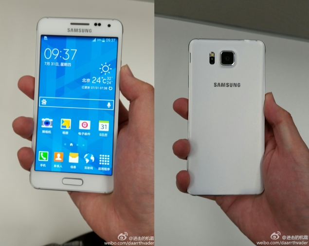 Samsung Galaxy Alpha Briefly Listed for Pre-Order With Specifications