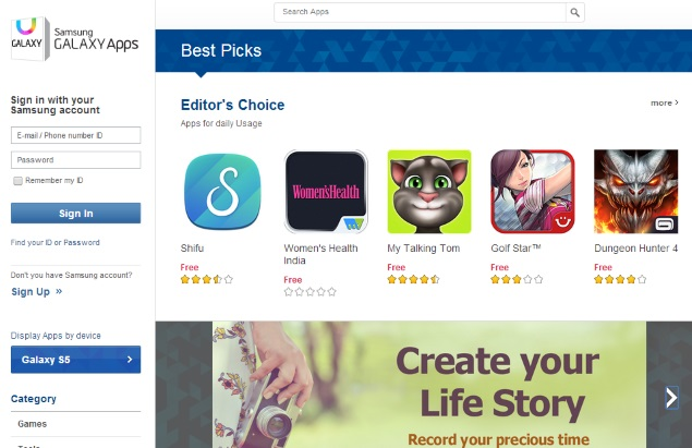 Samsung Rebrands Its App Store 'Galaxy Apps'