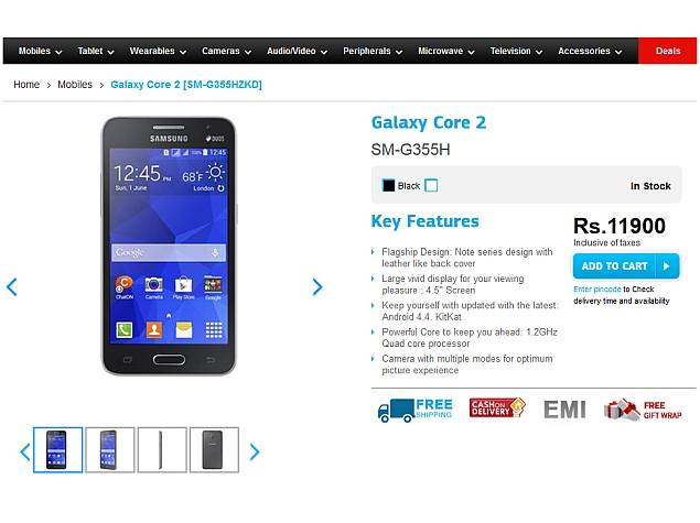 Samsung Galaxy Core 2 With Android 4.4 KitKat Launched at Rs. 11,900
