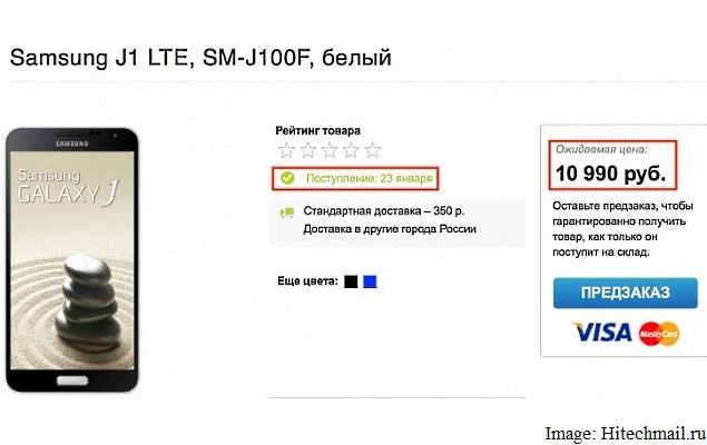 Samsung Galaxy J1 Pricing Tipped Ahead of Official Announcement