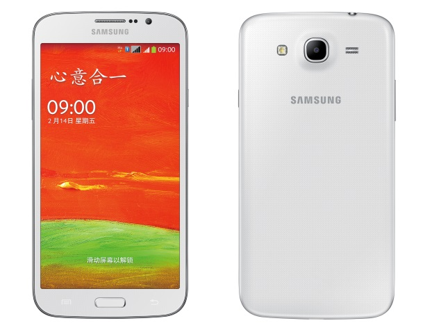 Samsung Galaxy Mega Plus with quad-core processor listed on company site