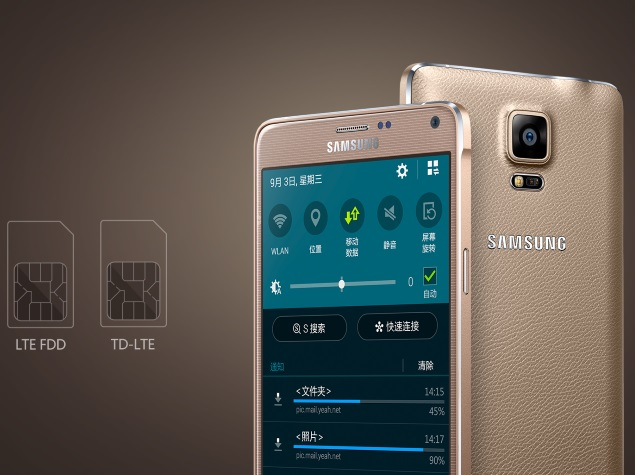 Samsung Galaxy Note 4 Duos With Snapdragon 805 Launched