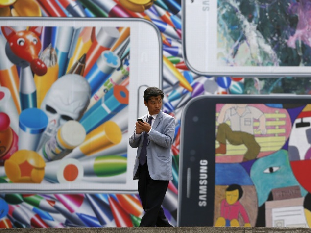 Samsung Submits Plan to Invest in Indonesian Factory