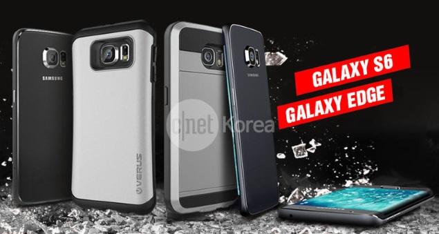 samsung_galaxy_s6_edge_leak_cnet_korea.jpg