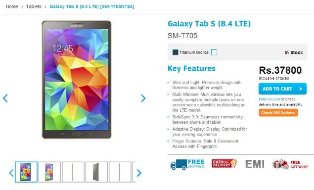 samsung_galaxy_tab_s_84_india_listing.jpg