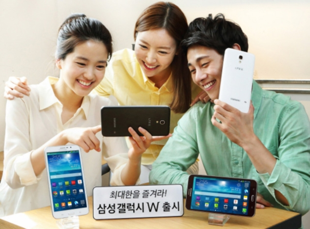 Samsung Galaxy W Tablet With Quad-Core SoC and Voice Calling Launched