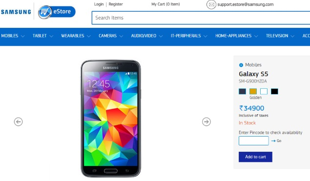 samsung_gs5_price_cut_estore_listing.jpg