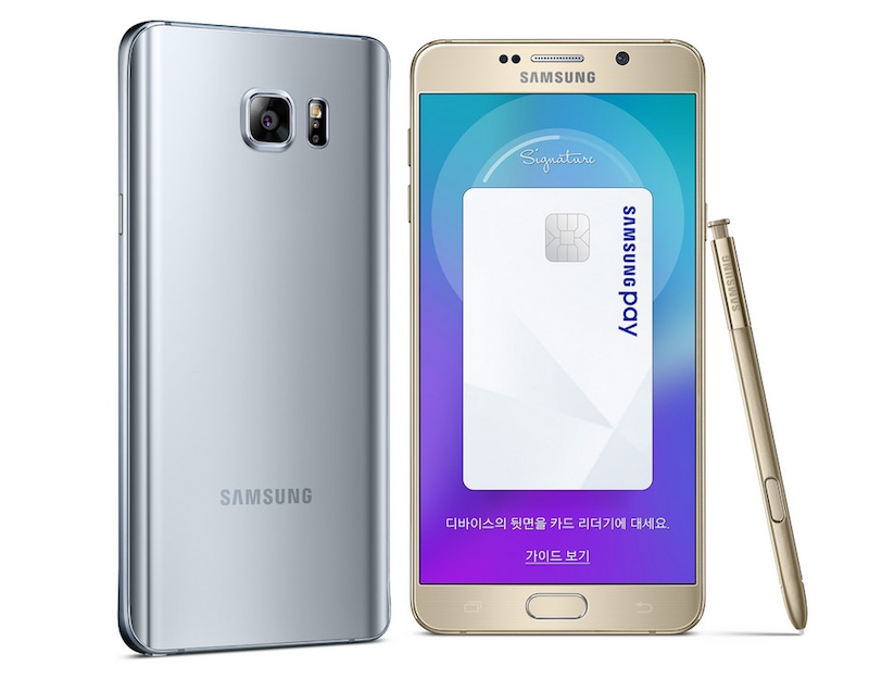 Samsung Galaxy Note 5 Winter Edition With 128GB Inbuilt