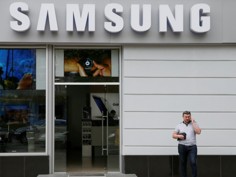 Samsung Bets on 5G to Jump-Start Networks Business