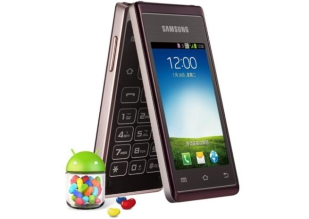 Samsung W789 Android flip phone with dual screens officially launched