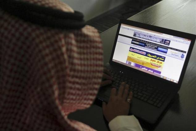 Saudi liberal website closed by Jeddah court: Report