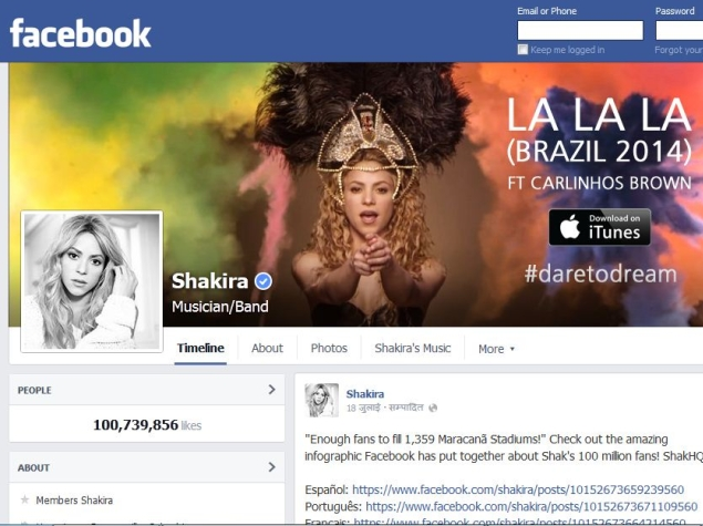 Shakira Becomes First Person to Get More Than 100 Million 'Likes' on Facebook