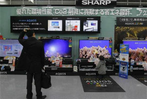 Options narrowing for Japan's cash-strapped Sharp
