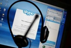 Skype dubs instant-message privacy bug 'rare'