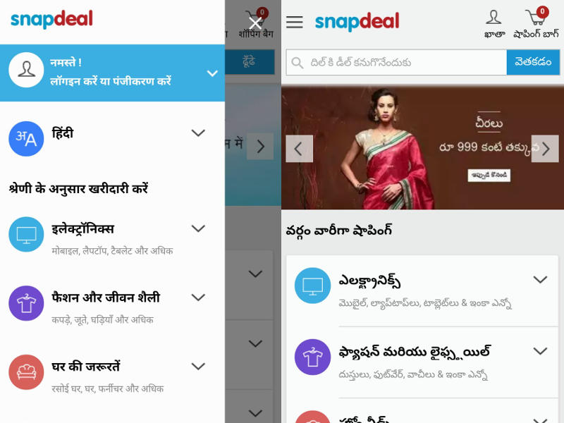 2051a91c1 Snapdeal Launches Multilingual Interface for Mobile Site ...