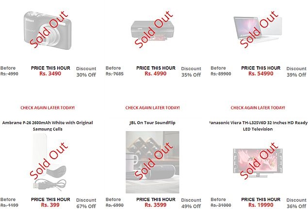 sold_out.jpg