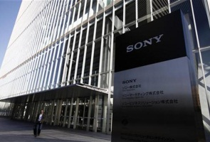 Sony unit to buy US game firm Gaikai for $380 million