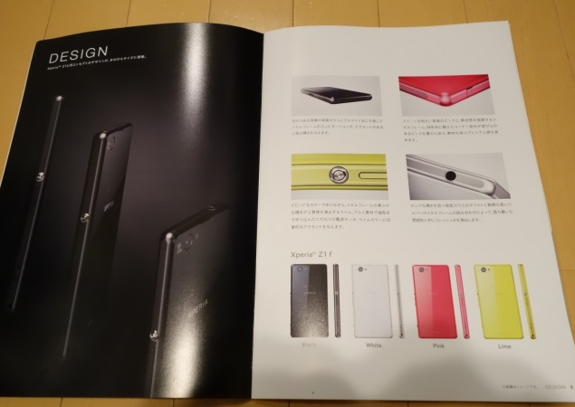Rumoured Xperia Z1 mini gets leaked in images revealing colour variants